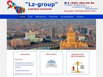Сайт для кадрового агентства