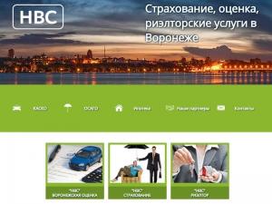 Сайт для оценки и страхования
