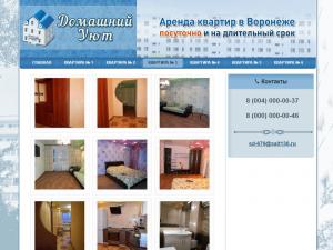 Сайт для аренды квартир (вариант №1)