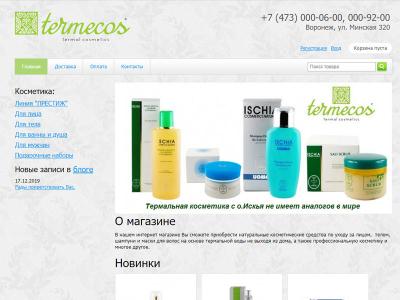 Сайт каталог (интернет-магазин)