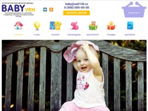 Сайт продажа одежды