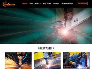 Сайт услуг резка металла